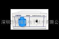 隔離變壓器  EM5060