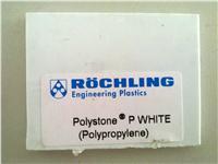 PP板材 POLYSTONE聚丙烯