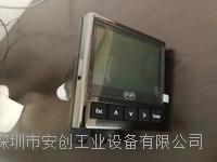 M906电导率监控仪 M9.06