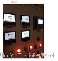 流量监控变送器 M9.02