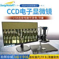 電視\視頻測量顯微鏡
