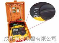 防雷接地电阻测试仪 VICTOR4105A