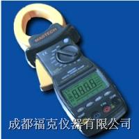 单相功率钳形表  MS2201