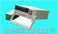 數顯直流電阻電橋 QJ23B-1