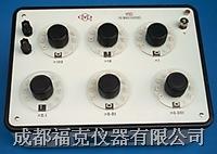 高精度直流电阻箱 ZX78