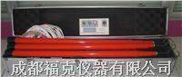 220KV線路高壓相序表 XZX220KV