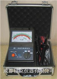 多电压绝缘电阻测试仪 JDC-1
