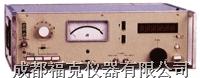 電平振蕩器 JH5064