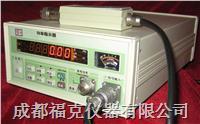 微波功率计 GX2C1B20