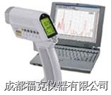 远距离红外测温仪 MX2C