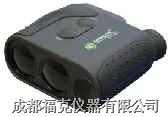 激光測距儀 LRM2000PRO/LRM2500/LMR2500CI