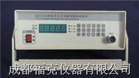 多功能微小電阻測試儀 SHST2248A
