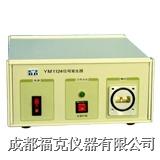 微波信號發生器 YM1124