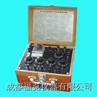 攜帶式線路故障測試儀 QJ45