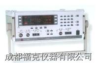 數字電平綜合測試儀 GK5110