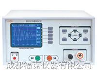 脈沖式線圈測試儀 YG211B10/YG211B30