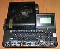 中英文高速电脑线号机 LM380A