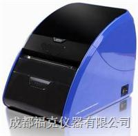 热敏标签打印机 LMARKLK480