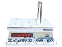 線圈圈數測量儀 YG1086