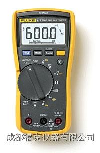 非接觸式電壓測量萬用表 F117C
