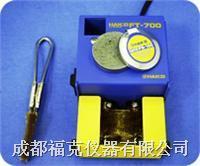 焊咀清洁器 HAKKOFT-700