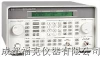射频信号发生器 HP8647A