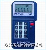 回路校正器 PROV100