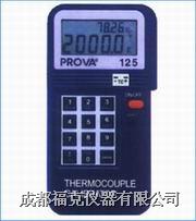 温度校验仪 PROV125