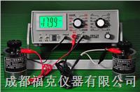防靜電測試儀 TAIOUZC90D