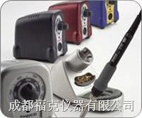 调温电焊台 FX-888
