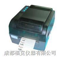 商用条码标签打印机 LMARKLK620