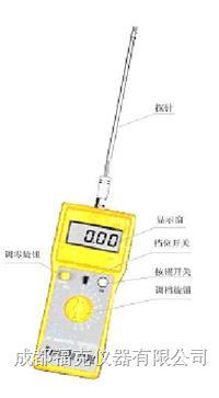 陶瓷原料水分檢測儀 FDF-1