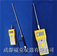 煤炭水分檢測儀 FDM-1