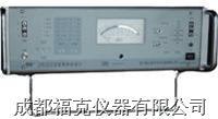 臺式雜音計 JH5151C