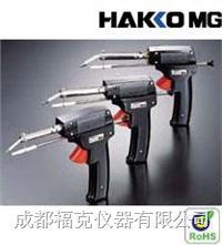 自动送锡焊锡枪 HAKKOMG