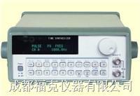時間合成器 SUINTFG5010T