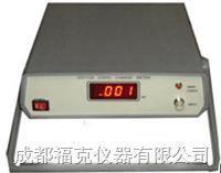 防靜電電荷量測試儀 BJEST112