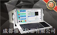 經濟型微機繼電保護測試儀 FJB1033
