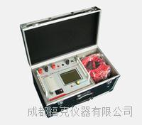 發電機轉子交流阻抗測試儀 FGS605