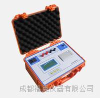 智能直流電阻測試儀 FGSZR10A