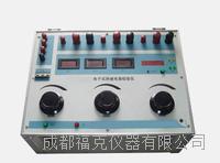 熱繼電器校驗儀 FGSRJ3