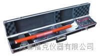 500KV數字高壓電壓測試儀 WGZ16/500KV