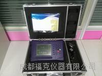 電平及高頻保護通道綜合測試儀 FKE3000