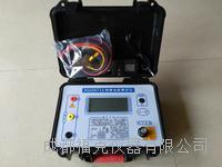 多电压绝缘电阻测试仪 FGS2671A