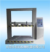 數顯紙箱抗壓試驗機,紙箱堆碼試驗機 YG-810-D-100