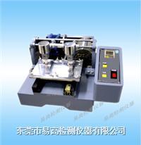 摩擦脫色試驗機(雙錘電動式) YG9034-A