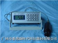 HRS-4超聲波硬度計(便攜式維氏硬度計) HRs-4