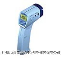 TI130紅外廁溫儀 TI130紅外廁溫儀