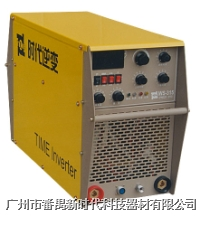 WS-315(PNE20-315)焊机  WS-315(PNE20-315)焊机
