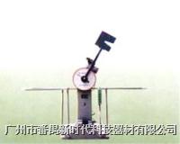 沖擊試驗機 沖擊試驗機